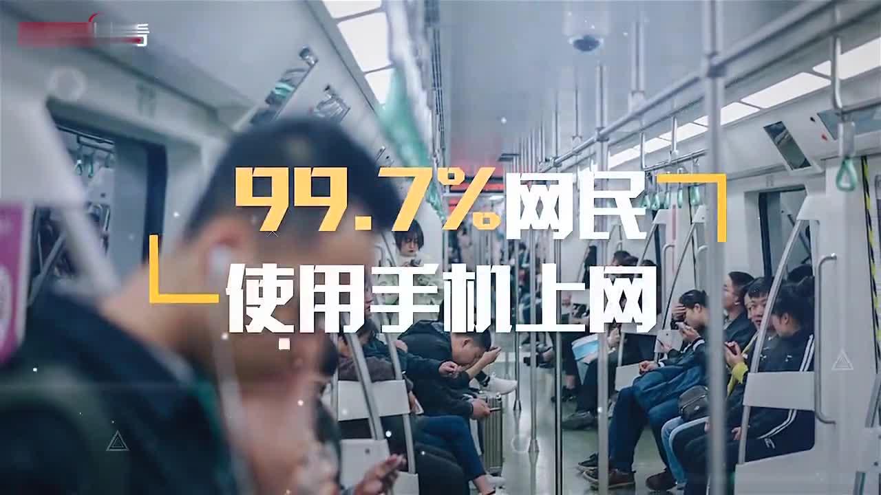 當中國人遇上互聯網_新浪新聞