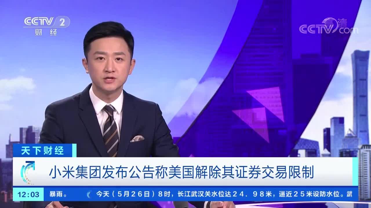 小米胜美案:给全球化中国企业打了个样