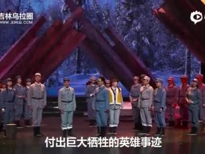 大型现代吉剧《魂系长白》在市人民大剧院震撼上演