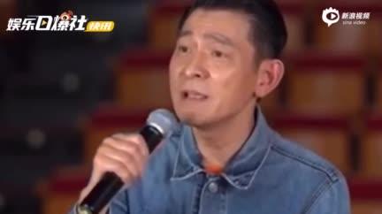 视频:期待!刘德华透露将参演《流浪地球2》 未有综艺计划