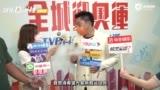 视频:霍启刚曝郭晶晶已经飞往日本 郑裕玲赞声梦学员具巨星潜质