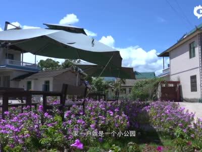 临沧市双江自治县允俸村入选全国乡村旅游重点村