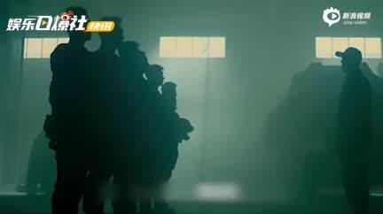 视频:电影《维和防暴队》宣布终止与张哲瀚所有合作
