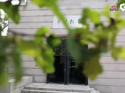 周末出行研究所第九期净月潭碧松塔楼