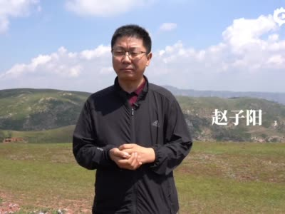 """""""大青山緣何不青?"""" 趙子陽歷時6年著書回答幼兒"""