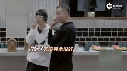 """视频:《披荆斩棘的哥哥》选人环节爆笑 大湾区哥哥竟然全体""""社恐"""""""