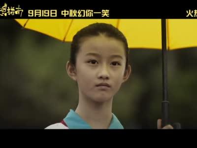 黄子韬日常幻想指南主题曲《四季三餐》MV