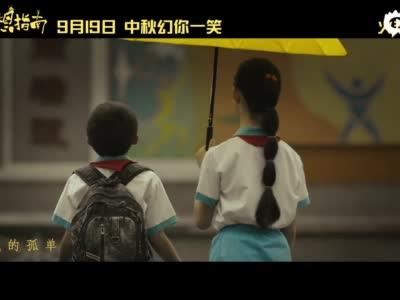 《四季三餐》MV