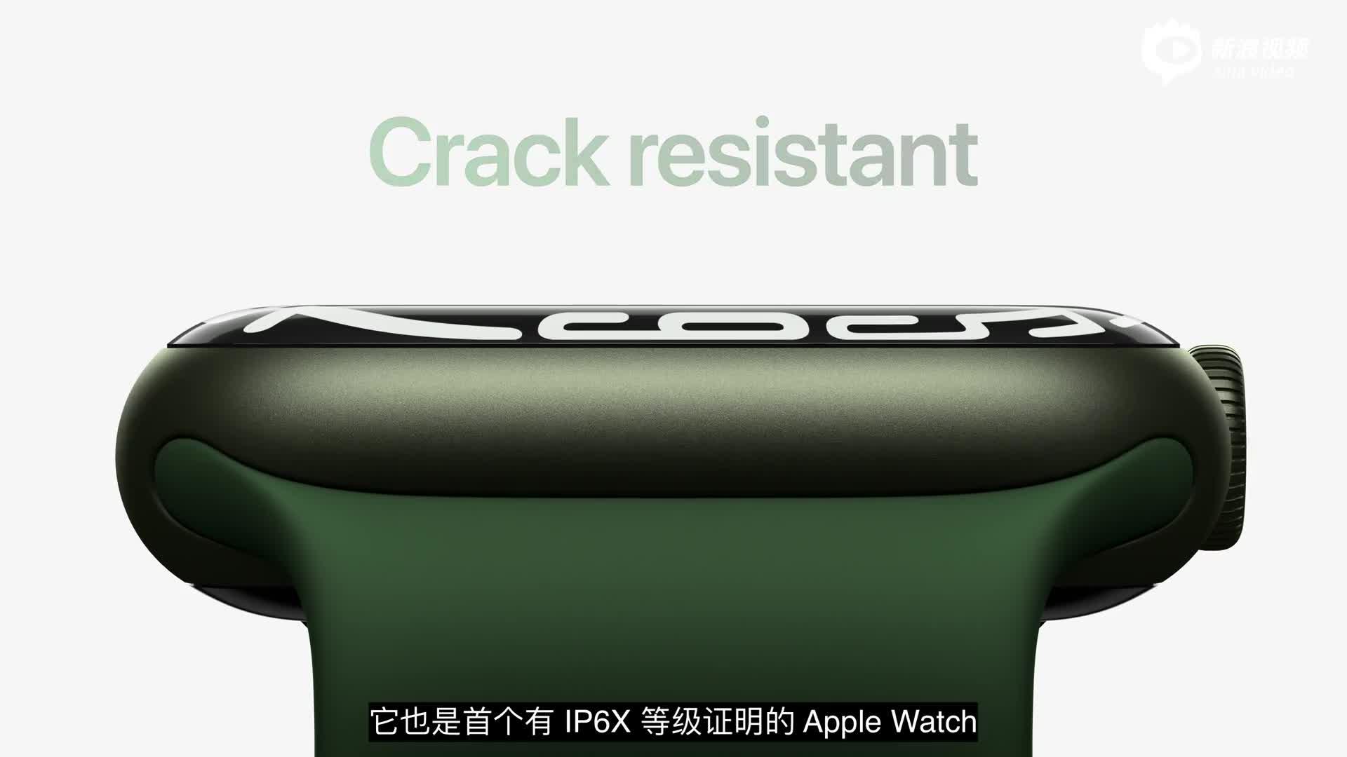 苹果发布会全程回顾