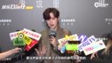 视频:王琳凯杨芸晴筹备新作中 同场开唱活力满满